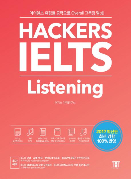 Hackers IELTS Listening