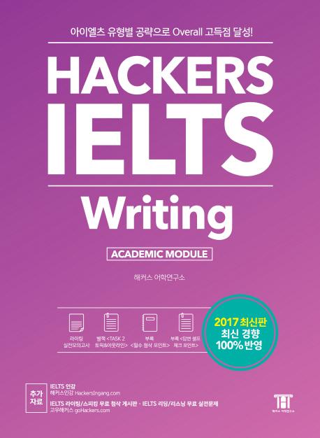 Hackers IELTS Writing
