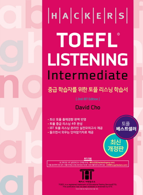 Hackers TOEFL Listening Intermediate