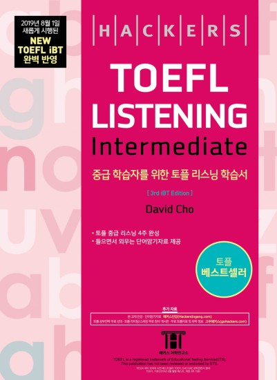 Hackers TOEFL Listening Intermediate