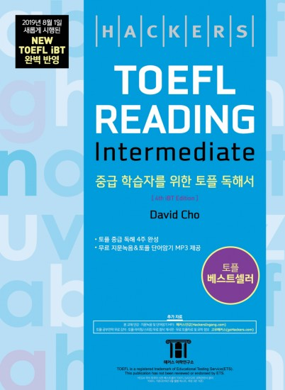 Hackers TOEFL Reading Intermediate