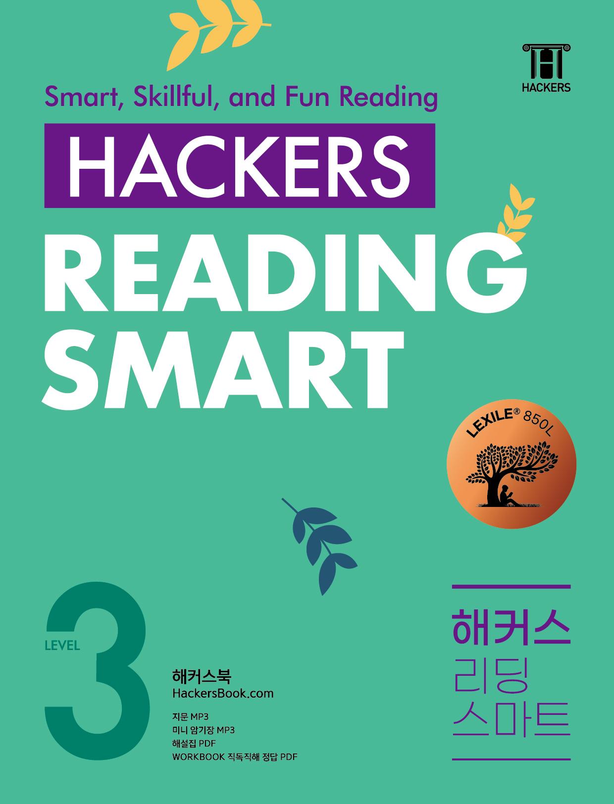 Hackers Reading Smart Level 3